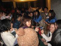 Čína 2012